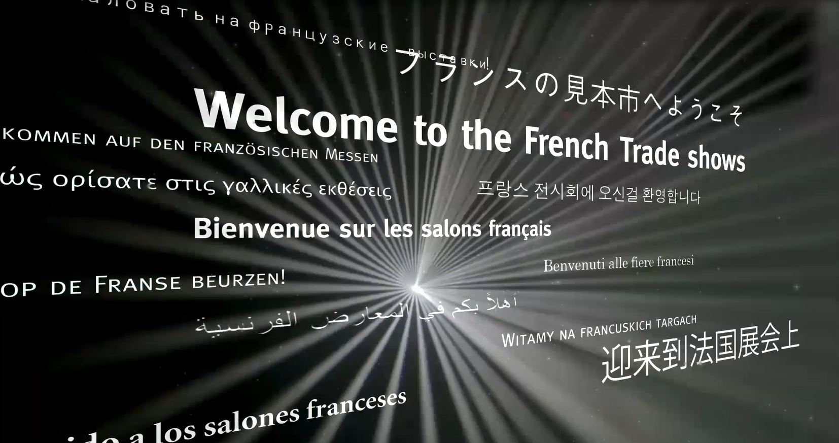 Bienvenue sur les salons français : Where innovation inspires business !